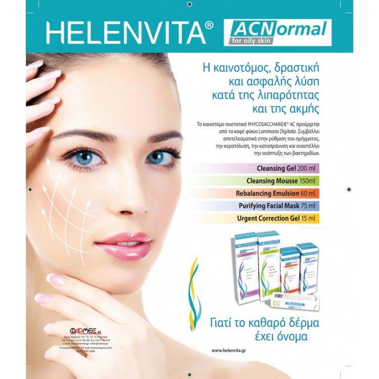 Helenvita Cleansing Mousse 150ml