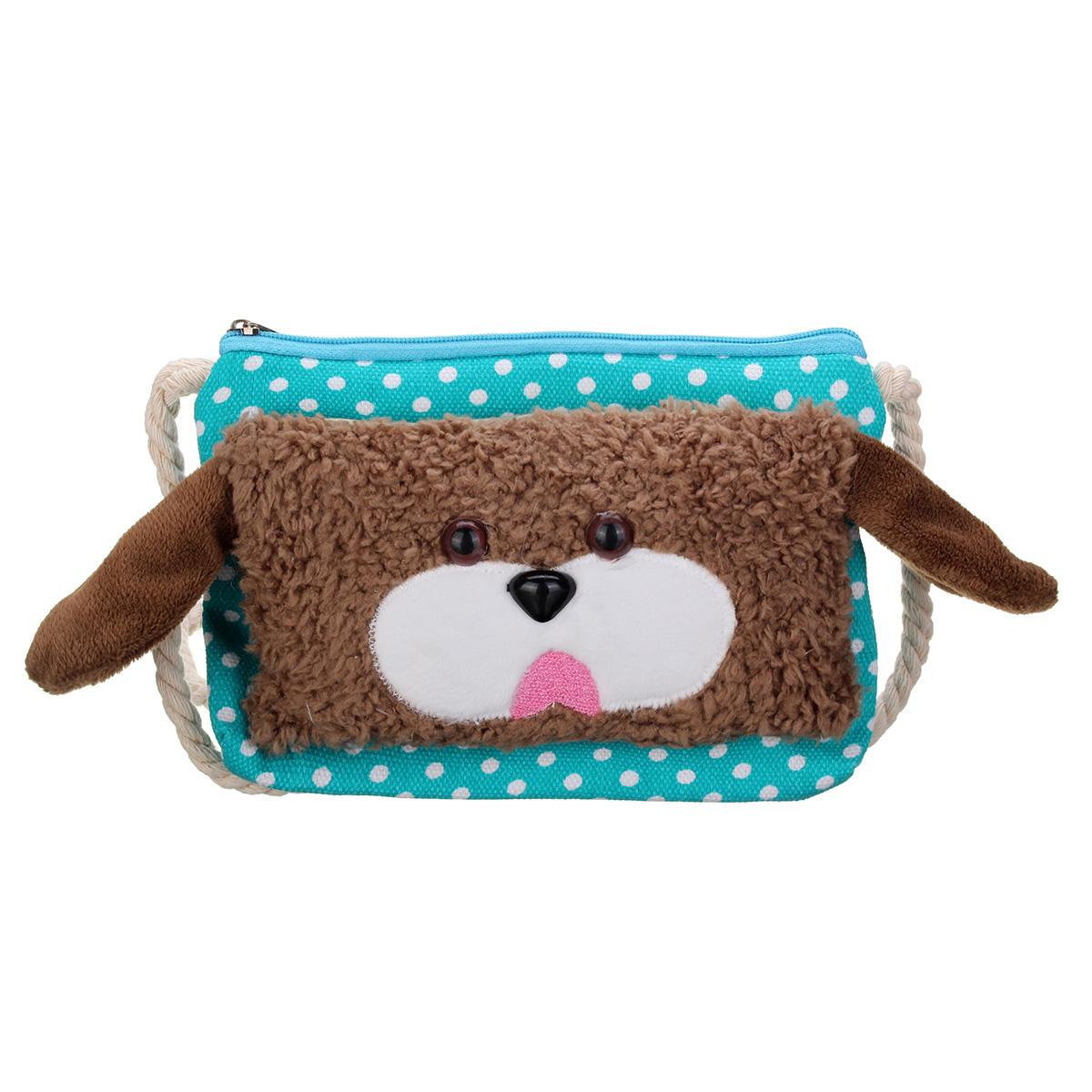 Mini Kids Dog Bag
